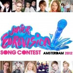Junior Eurovision 2012 Album Cover JESC