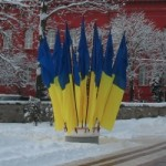 Ukraine_Flag_University_Thumb