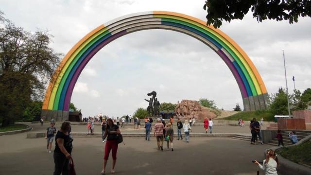 Kyiv's Rainbow Arch during Eurovision 2017 (Phil Dore)