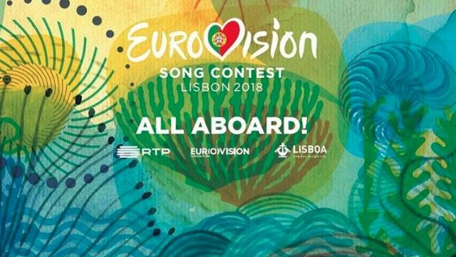 Eurovison 2018 logo card (EBU)