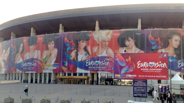 Moscow Olimpisky, Home of Eurovision 2009 (Image: Ewan Spence)