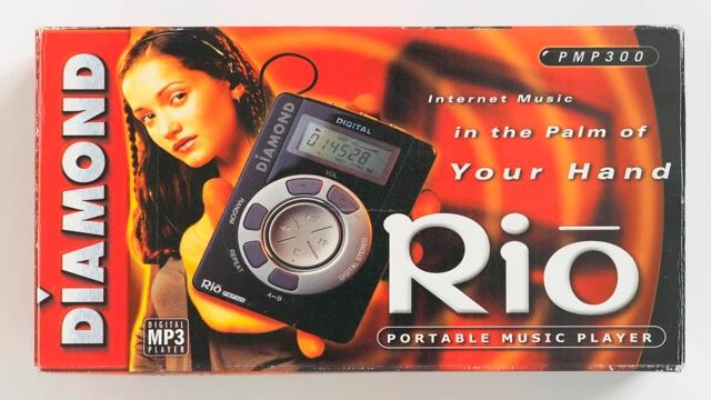 The Diamond Rio PMp300 MP3 player (Boxart)